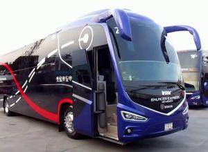Autobuses Enlaces Express